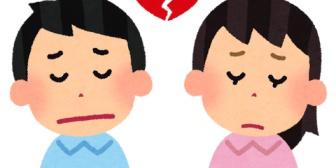 【恋愛】職場で出会い付き合ってすぐ、3年同棲。お互いの転職を機に離れて暮らすようになり2年。会う頻度も減っていきました。