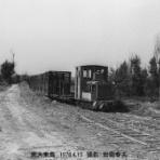 鉄道写真家 岩堀春夫のblog