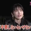 横山由依さん「やっぱ卒業しないといなけないなって・・・」