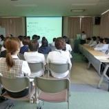 『平成24年度 委員会方針発表会』の画像