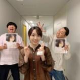 『【乃木坂46】いい写真www 渡辺みり愛、バナナマンの3ショットを公開!!!!!!』の画像