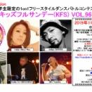 ★KFS VOL.96(11/03開催分)エントリー状況★①