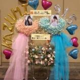 『【乃木坂46】高山一実 写真集発売記念にファンから贈られた祝花が豪華な件!!!』の画像