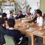 『【新着情報】ファミールカフェ、オープン!』の画像