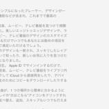 『「iTunes11」アップデートがきました。』の画像