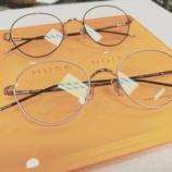 『夏にオススメの超軽量メガネ4 『HUSKY NOISE H-173』』の画像