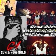"""『【축생일】27日発表!ウン・ジウォン、YGソロアルバムへの""""期待ポイント""""3つ』の画像"""