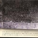 『「北の旅、たましいのうた」@花森書林、高濱浩子さん旅の話は世界につながって』の画像