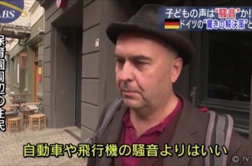 【悲報】先進国ドイツさん、ジャップに圧倒的な先進国の余裕をみせつけてしまう のサムネイル画像