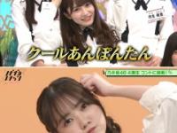 乃木坂46>日向坂46>AKB48>STU48>SKE48>HKT48>NMB48 ←どうしてこうなった?