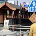 「これは日本式ではないか?」…8億ウォンかけた橋の工事「倭色」議論=韓国の反応