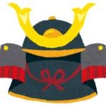 【衝撃】落ち武者に剣道を教わった話
