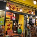 『【秋葉原で食事といえば?!】ゴーゴーカレー秋葉原1号店でカツカレーを食す』の画像