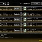 『500円くじ』の画像
