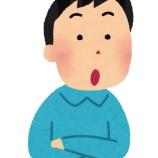『【速報】アドルフ・ヒトラー氏、議員当選』の画像