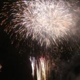 『戸田橋花火大会 素晴らしかったです!』の画像