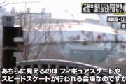 【韓国】ソウル市長、小池都知事に訪韓呼び掛け=平昌五輪に合わせ