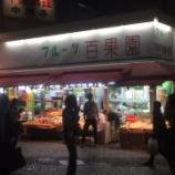 『◼︎社長の右腕人材の求人《栃木県土木工事関連メーカー中小企業》』の画像