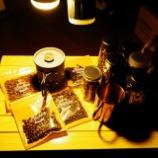 『噂のUjack製LEDランタンをテストしてみた話』の画像