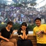 『【乃木坂46】9割以上男・・・賀喜遥香 栃木での公開収録、ファンとの記念写真がこちら!!!』の画像