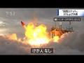 【画像】2023年にZOZO前澤さんが乗るスペースシャトル、嫌な予感しかしない
