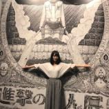 『[=LOVE] 7月27日 文化放送「阿澄佳奈のキミまち!」佐々木舞香 出演!まとめ【イコラブ】』の画像