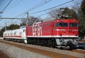 『2017/12/18運転 EF81-95牽引キヤE193系2両回送』の画像