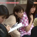 『【乃木坂46】西野七瀬に『寄っかかられたい』という風潮・・・』の画像