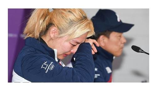 韓国女子パシュートの置き去り炎上騒動に世界から猛批判「わざと恥をかかせた」「病的」