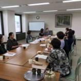 『🍁2019年9月24日(火) 研修委員会開催🍁』の画像