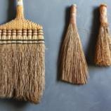 『《掃除で心がぶれなくなる?掃除は自分を強くする武器》』の画像