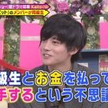 『【乃木坂46】山下美月と共演の桜井和寿の息子Kaito、アイドルオタクだった・・・』の画像