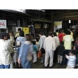 『しょうゆスイーツ・カフェイベント大盛況【山川醸造】』の画像