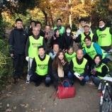 『戸田市後谷公園&市役所南通りの清掃活動をやりました。』の画像