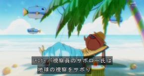 【スタートゥインクル プリキュア】第34話 感想 サボテンがさぼってん【スタプリ】