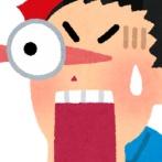【闇深画像】真木よう子のインスタ自撮り顔がヤバいと話題…ネット騒然…