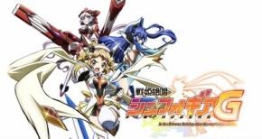 『戦姫絶唱シンフォギアG』Blu-ray&DVD第1巻購入特典情報と先行上映会レポート!