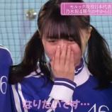 『【乃木坂46】かわいそう・・・矢久保美緒、まさかの号泣・・・!!!!!!』の画像