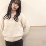 『【乃木坂46】賀喜遥香のパツパツスキニーパンツ姿がたまらなすぎるwwwwww』の画像