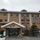 『【温泉巡り】No.119 くだまつ健康パーク(山口県下松市)』の画像