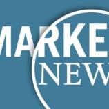『最新の市場に関するライブニュース(Market News)』の画像