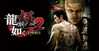 【ゲーム売上】『龍が如く 極2』初週13万本、『ゼノブレイド2』の2週目は1.9万本、スイッチ本体は16万台!