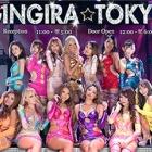 『ギンギラ東京(デリヘル/新宿)「JUN(23)」ボディコン風俗の代名詞。ムチムチギャル好きにはたまらない濃厚な赤裸々レポートが凄い!』の画像