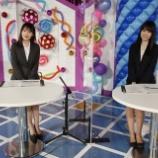 『【乃木坂46】この生脚・・・かっきー、これはヤバイな・・・』の画像