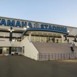 『J1昇格なるか!ジュビロ磐田パブリックビューイングをヤマハスタジアムで明日(11/23)開催!』の画像