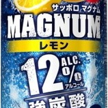 『【限定販売】アルコール12%、強炭酸のこれまでにない飲みごたえのあるチューハイ サッポロ マグナム発売』の画像