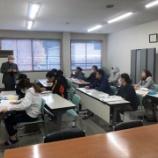 『今年最後の勉強会』の画像