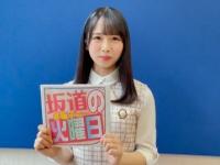 【日向坂46】「坂道の火曜日」に上村ひなのが登場!