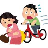 『自転車の安全走行のために』の画像