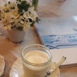 『恵子先生と打ち合わせ』の画像